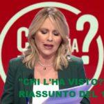 """""""Chi l'ha visto?"""", riassunto del 14/3/18: rivelazioni incredibili sulla strage di Latina e l'omicidio di Alessandro Neri"""