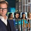 BULL - la serie TV legal drama alla sua quinta stagione